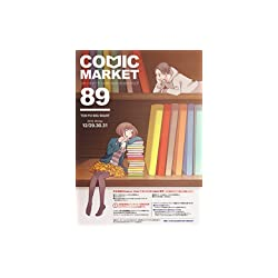コミックマーケット 89 DVD-ROM カタログ