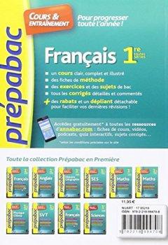 Livres Couvertures de Français 1re toutes séries - Prépabac Cours & entraînement: cours, méthodes et exercices de type bac (première)