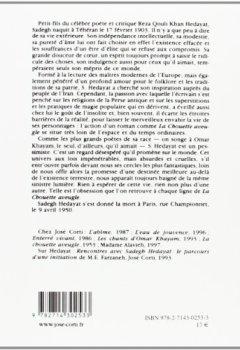 Livres Couvertures de La Chouette aveugle