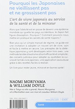Livres Couvertures de Pourquoi les Japonaises ne vieillissent pas et ne grossissent pas : L'art de vivre japonais au service de la santé et de la minceur