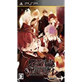 DIABOLIK LOVERS MORE,BLOOD (通常版