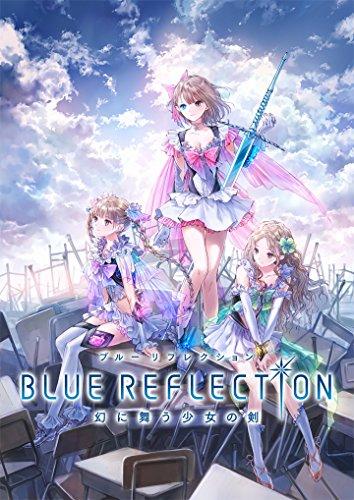 BLUE REFLECTION 幻に舞う少女の剣 プレミアムボックス (初回封入特典(オリジナルテーマ&ゲーム内コンテンツ「フリスペ! 」着せ替えテーマ ダウンロードシリアル) 同梱)