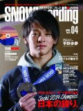 SNOWBOADING (スノーボーディング) マガジン 2014年 04月・・・