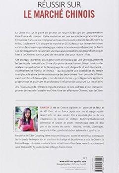 Livres Couvertures de Réussir sur le marché chinois: 100 dirigeants révèlent les secrets du casse-tête chinois.
