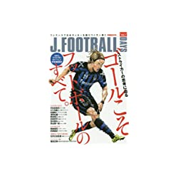 J.FOOTBALL DAYS Vol.2 (ぴあMOOK)