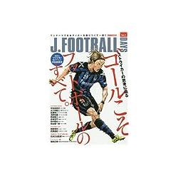 J.FOOTBALL DAYS Vol.2 (ぴあMOOK)