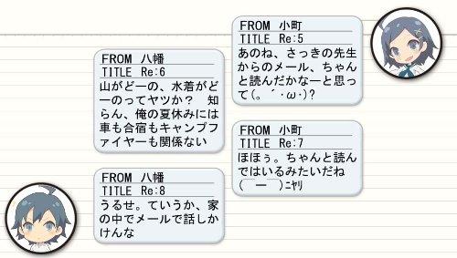 やはりゲームでも俺の青春ラブコメはまちがっている。 (限定版) (新作OVA Blu-rayディスク(アニメ1話分を収録。渡 航脚本。) 同梱)