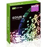 EDIUS 6 優待乗換