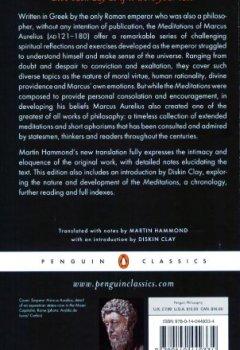 Livres Couvertures de Meditations