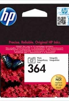 Livres Couvertures de 227353: Cartouche d'encre HP n ° 364Photosmart (photo) Noir (rendement 130pages) avec Vivera inkblister (CB317EE # 301)