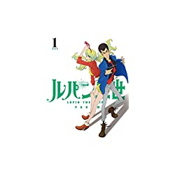 ルパン三世 PART IV Vol.1 [Blu-ray]