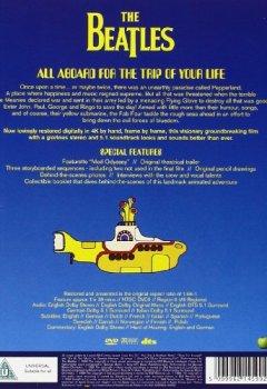Livres Couvertures de Yellow Submarine (Limited digipack edition) [(limited digipack edition)]