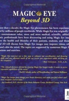 Livres Couvertures de Magic Eye Beyond 3D: Improve Your Vision