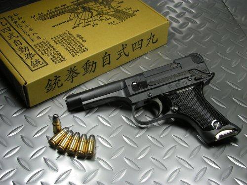 ハートフォード 九四式自動拳銃 ダミーカトリッジ仕様モデルガン 完成品 【初回特典付属】