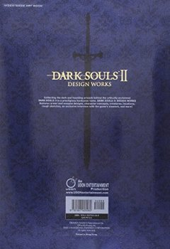 Livres Couvertures de Dark Souls II: Design Works