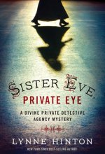 51qgIpI0wXL Sister Eve, Private Eye by Lynne Hinton $2.99