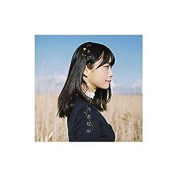 ハルジオンが咲く頃(Type-A)(DVD付)