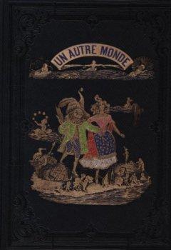 Livres Couvertures de Grandville : Un autre monde