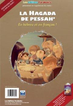 Livres Couvertures de De la Gadoue à la Hagada : un conte de Pessah (Haggadah incluse dans le livre !)