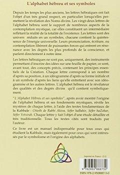 Livres Couvertures de L'alphabet hébreu et ses symboles : Les 22 arcanes de la kabbale