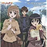 灼眼のシャナF SUPERIORITY SHANAIII vol.1
