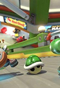 Livres Couvertures de Mario Kart 8 Deluxe