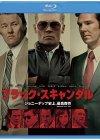ブラック・スキャンダル ブルーレイ&DVDセット(初回仕様/2枚・・・