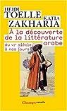 A la découverte de la littérature arabe du VIe siècle à nos jours