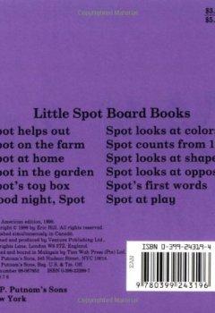 Livres Couvertures de Good Night, Spot
