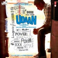 The poems of Udaan