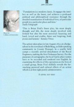 Livres Couvertures de Translations