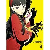 ペルソナ4 4【完全生産限定版】 [Blu-ray]