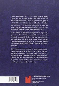Livres Couvertures de Mathnawî, la quête de l'absolu: Tome 2, Livres IV à VI