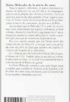 Livres Couvertures de Petite philocalie de la prière du coeur