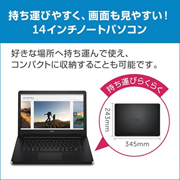 NEC製ノートパソコンの修復、Windowsシステムリカバリ(初期化)方法