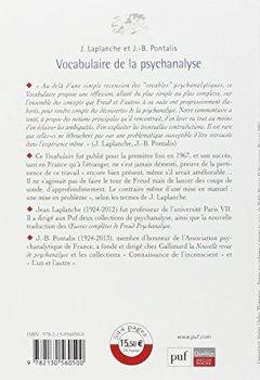 Livres Couvertures de Vocabulaire de la psychanalyse