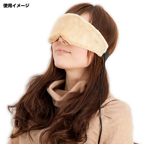 【疲れ目に】USBホットアイマスク(携帯用としても使用できます)、温度調節機能付き