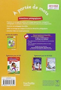 Jean-Claude Lucas - A portée de mots - Français CE1-CE2 - Livre élève - Ed. 2014 2019