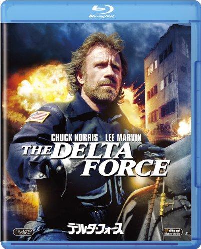 デルタ・フォース [Blu-ray]