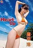 鷹羽澪 Heart-Up [DVD]