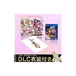 Fate/EXTELLA REGALIA BOX for PlayStation (R) 4 【初回限定特典】ネロ・クラウディウス、アルトリア・ペンドラゴン衣装「純真のナイトドレス」プロダクトコード付+【Amazon.co.jp限定特典】アルテラ衣装「スイートデビル」プロダクトコード配信 - PS4