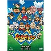 イナズマイレブン DVD-BOX3 「世界への挑戦!!編」 <期間限定生産>