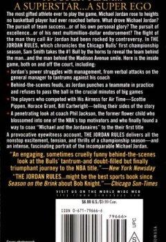 Livres Couvertures de Jordan Rules