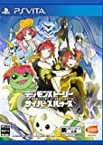 Digimon Story cyber Sul © over scan