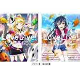 ラブライブ!  2nd Season 4 (特装限定版) [Blu-ray]