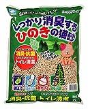 ハッピーペット しっかり消臭するひのきの猫砂 森林からの贈りもの 7L