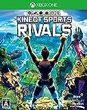 Kinectスポーツライバルズ