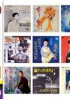 永遠の昭和歌謡 CD2枚組 2MK-008