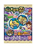 妖怪メダル零ラムネ2 20個入 BOX(食玩・清涼菓子)