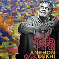 Movie Review : Ankhon Dekhi (2013)